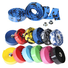 Hot Sale 2 X New Cycling Road Bike Sports Cork Handlebar Tape+ 2 Bar plug (8 Pure Colors) Bike Bicycle Handle Bar High Density