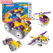 Science&education toy for Primary school student 4 in 1 large set Racing car Helicopter assembly puzzle Halloween Fingerling(China)