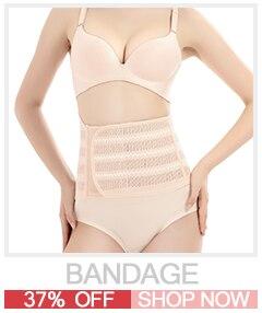Bandage2