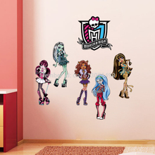 Monster Cartoon wall art girls room home decorations 1416 bedroom wall stikers for kids rooms pvc nursery wall decals(China)