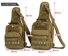 sports bag riding outdoor tactical tote bag big chest chest pack for IPAD4 Hamburg messenger bag(China)