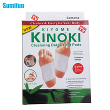 1 Box Foot Care Detox Foot Pads Patches with Retail Box and Adhesive/Cleansing Kinoki Foot Pads(10pcs Pads+10pcs Adhesive) C059