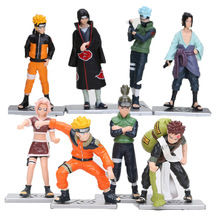 4pcs/set Naruto Good PVC Anime 17th Generation Naruto Model Toy Action Figure For Decoration Collection Gift(China)