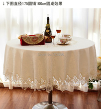 Hot!!! Free Shipping-Luxury european-style lace table cloths, SIZE:round 175cm-only 1pcs table cloth