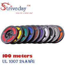100 Meters UL 1007 24 AWG Cable Copper Wire 24awg Electrical Wires Cables DIY Equipment Wire 10colors(China)