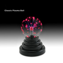 2017 Hot Sale funny gadget New USB Magic Black Base Glass Plasma Ball Sphere Lightning Party Lamp Light antistress lol surprise(China)