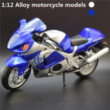 1:12 Alloy motorcycle models ,high simulation metal casting motorcycle toys,Suzuki GSX1300R Road Racing,free shipping