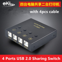 EKL 4 port USB 2.0 Hub Manual Sharing Switch 4 in 2 out Keyboard and mouse sharing switch Printer sharing for Compute with cable