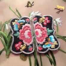 Красочные бабочки цветок handsewing сучжоу вышивка двойной бортовой bordados parches para la ropa для одежды мешок ожерелье diy(China)