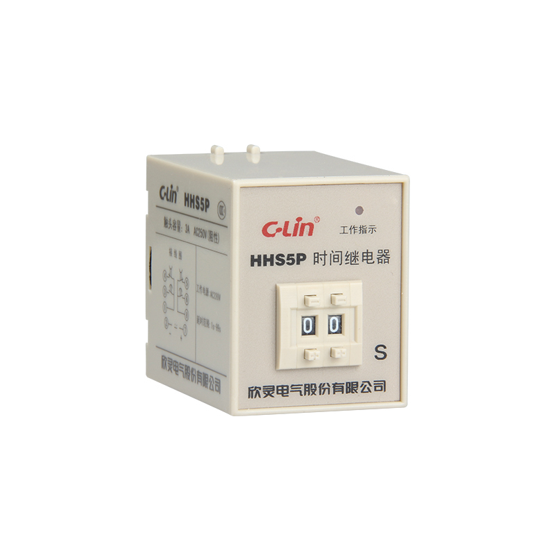 HHS5P Numeralization Time Relay 99S AC220V Electricity Time Delay ST3PA Upgrade Fund<br>
