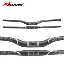 Buy Ullicyc S-PX1 Full carbon MTB handlebar mountain bar flat cycling bicycle parts bike accessories 3K bicicleta matte CB734 for $17.81 in AliExpress store