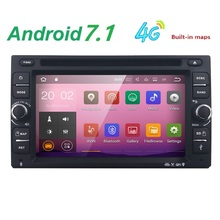 2G RAM Android 7.1 Auto Radio Ouad Core 6.2Inch 2DIN Universal Car DVD player GPS Stereo Audio Head unit Support DAB DVR OBD BT(China)