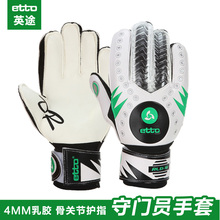 Goalkeeper gloves etto football gloves latex professional finger belt goalkeeper gloves sg416