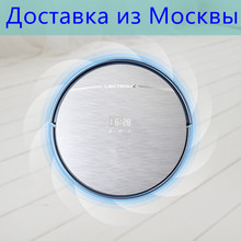 (Ship from RU)LIECTROUX Robot Vacuum Cleaner X5S wet&dry map WIFI Control Navigation Water Tank Lionbattery remote HEPA filter(China)
