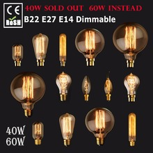 Dimmable E27 E14 B22 60W 40W Vintage Antique Retro Style Lighting Filament Edison Lamp Light Bulb G125 G95 ST64 T45 A19 T10
