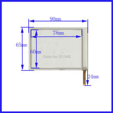 POST 3.8 inch 4-wire resistive Touch Panel   XWT175  90*65 compatible Navigator TOUCH SCREEN  90mm*65mm GLASS LCD  display