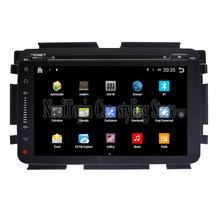 NaviTopia Brand New 8inch Quad Core Android 6.0 Car PC For Honda Vezel(2013-) Car Audio Player With GPS Navigation(China)