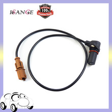 ISANCE CPS Crankshaft Position Sensor 46469866 46470477 For Alfa Romeo / Lancia Thesis / Fiat Bravo Coupe Marea Stilo