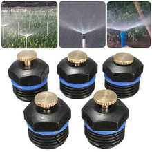 50pcs Garden Irrigation Tools Micro Flow Dripper Drip Head Irrigation Sprinklers Adjustable Water Spray Head Mayitr(China)