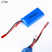 Big capacity 7.4v 1200mAh Lipo Battery for Wltoys A949 A959 RC Quadcopter Helicopter Drone Free shipping