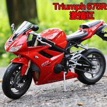 Brand New 1/10 Scale Britain Triumph 675R Motorbike Diecast Metal Motorcycle Model Toy For Gift/Kids/Collection/Decoration