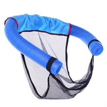 New Swimming Seat Chair Floating Row Floating Bed Kickboard Child Adult Mesh Swimming Ring Stick Swim Pool Fun Toys(China)