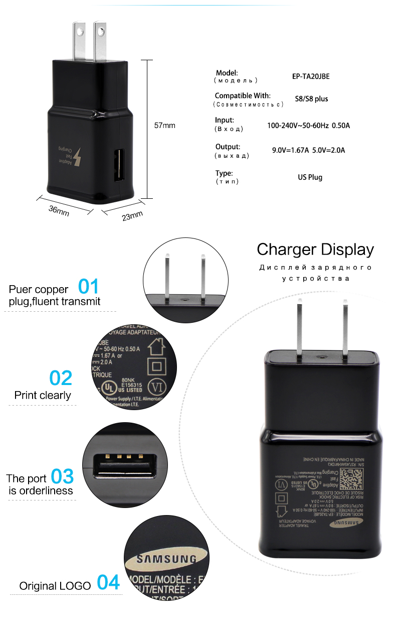 quick-charger_04