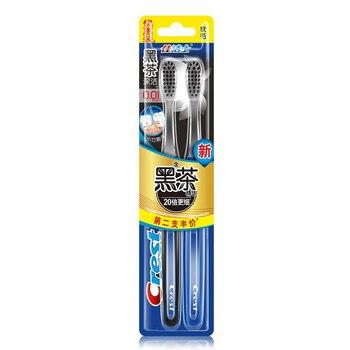 Crest Soft Bristles Nanometer toothbrush Deep Clean Antibacterial Gum Care Dark Tea toothbrush Twin Pack