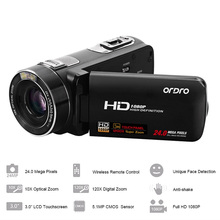 2017 Most Popular 3'' Digital Video Camera Full HD 1080P,10X Optical Zoom &120X Digiatl Zoom Video Camera Camcorder Max 24MP