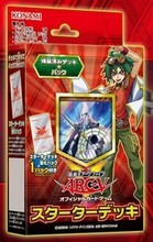 Original KONAMI Yugioh Game Card Group Japanese OCG 2014 ST14 Collection Cards Deck for Fans Holiday Gift