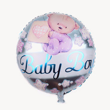 TSZWJ L-001 The new party furnishing children's toys round lovely 18-inch aluminum balloons balloons wholesale baby boy