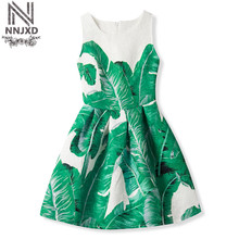 Trendy Floral Print Dresses For Girls Clothes Little Princess Girl Party Costume For Kids Party Prom Dress Children's Clothing