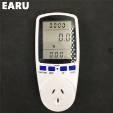 1pc smart home Electric Energy Saving Power Meter Consumption Electricity Usage Monitor Power Meter Reduce Your Energy Saver(China)