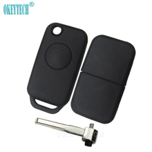 OkeyTech Filp Folding 1 Button Remote KEY Case Shell Replacement Uncut Blade Mercedes Benz W168 W124 W202 1984 2004