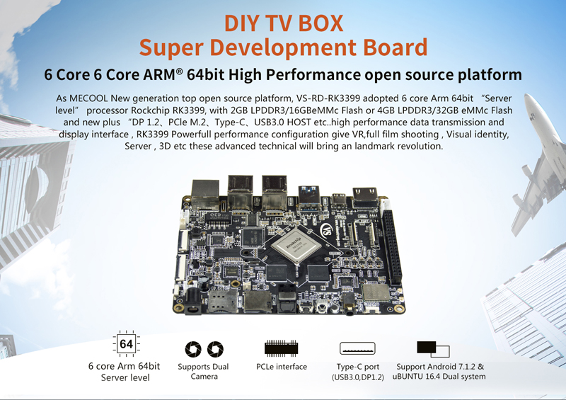 Rk3399-diy-tv-box-01-En_01