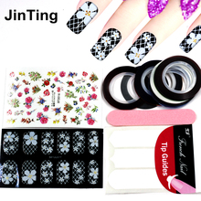 Nail Art Flower Sticker Nails Beauty Wraps Polish Decals and 10 color Nail Striping Tape Line and C,Y,V French nail sticker(China)