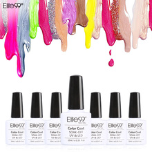 Elite99 10ml Soak Off UV Gel Polish Pick 1 from 84 Colors Wine Red Grey Pink Purple Blue And Nude Colors Series Nail Varnish