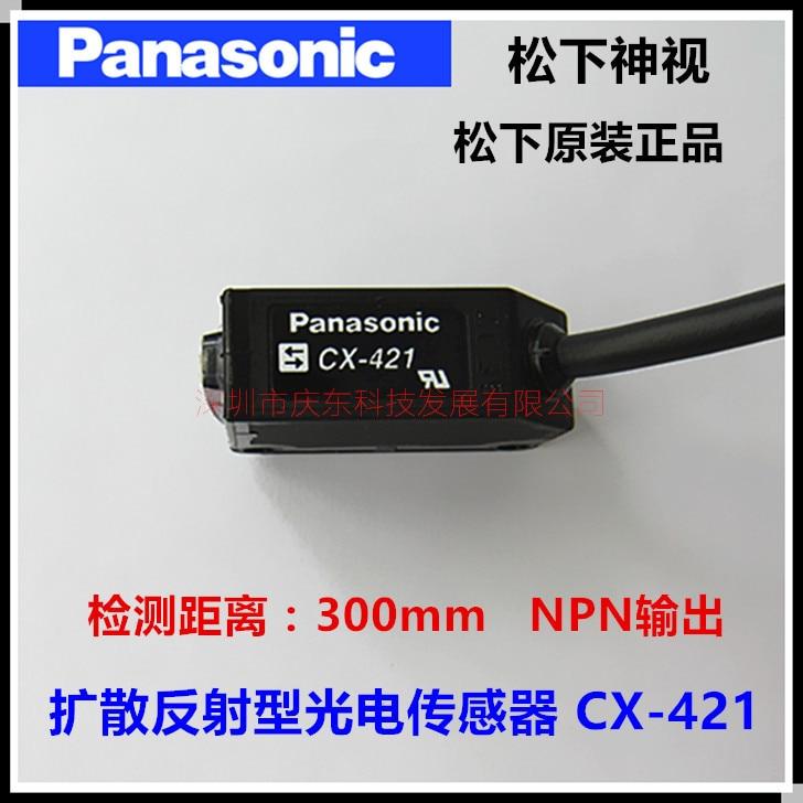 Original genuine Panasonic Panasonic photoelectric switch diffusion reflective CX-421 photoelectric sensor<br>