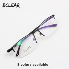 BCLEAR 2017 New Arrival optical frame semi-rimless Prescription glasses alloy half frame eyeglasses business men spectacle frame(China)