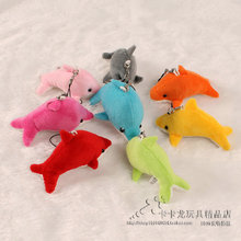 FREE shipping by FEDEX 200pcs/lot 2015 New Lovely Plush Dolphin Keychains Keyrings Mobile Phone Straps for Promotion Gifts(China)