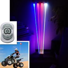 """10PCS"" ATV RGB 72 inch / 60 Inch Outerdoor Beach Sport light bar 180cm 150cm SUV Motor LED Flag light Warning light lamp Bar(China)"