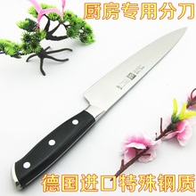 YAMY&CK 9 inch Cooking tools of Special chromiumplated summiteer sub-knife beef/ vegetable/ fruit/bar knife hot in west country
