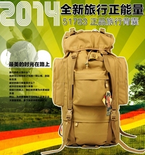 freeshipping 65L Tactical Travel Backpack Outdoors Camping Hiking Bag for Mountaineers Rain Cover Metal Frame