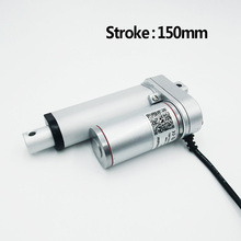 Electric Linear Actuator 12V/24V DC Motor 150mm Stroke Linear Motion Controller 100/200/300/500/600/750/800/900/1100/1300/1500N