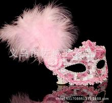 Hot Cheap Factory Direct Painting Mask Venetian Mask Side Flower Princess Mask Butterfly Mask Feather Leather Models