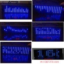 led light Music spectrum level indicating thermometer Meter display instrument diy kit 51 SCM Development learning board