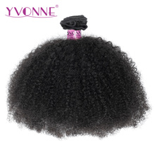 Yvonne Afro Curly Brazilian Virgin Hair 1 Piece Natural Color 100% Human Hair Weaving Free shipping(China)
