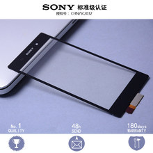 Tested 5.0 inch Black Touch Screen For SONY Xperia Z1 Touch Screen Touch Digitizer Replacement Parts L39h L39 C6902 C6903