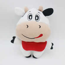 New Cow Baby Feeding Bottle Bag Toys Thermal Bag Case for Baby Bottle Cover Termica Thermos Milk Bottle Holder Stuffed Plush Toy(China)