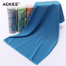 New Quick Dry Bath Sport Towels Absorbent Microfiber Hand Face Towel Gym Camping Swimwear Shower Sports Travel Towel with Bag